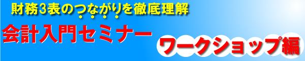 banner_3hyou_top