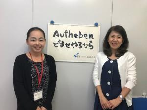 理究株式会社 松藤様(左)中村様(右)